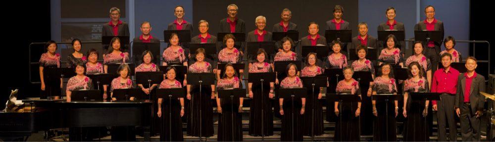NTUAC 北加州台大校友合唱團